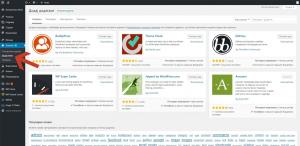 Dodaj novi wordpress plugin